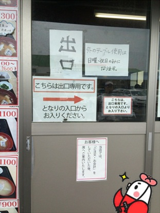 かあちゃんの店33.jpg
