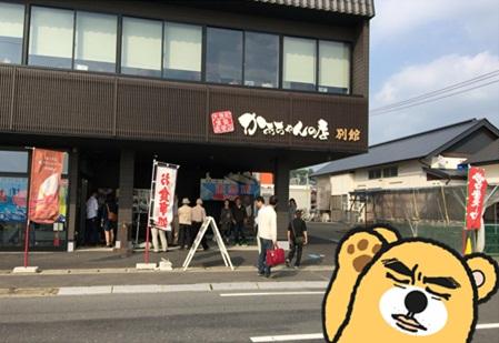 かあちゃんの店36.jpg