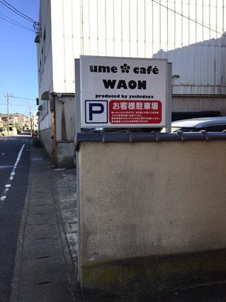 WAON65.jpg