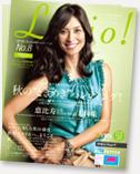 ルージョ 2009秋号