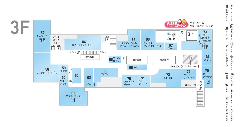 エキュート立川3階イベントスペースTORICO