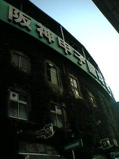 20050819_51070.jpg