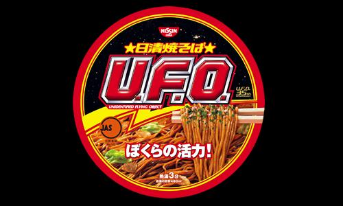 食べ物の噂・裏技・裏話_カップ焼きそばU.F.O