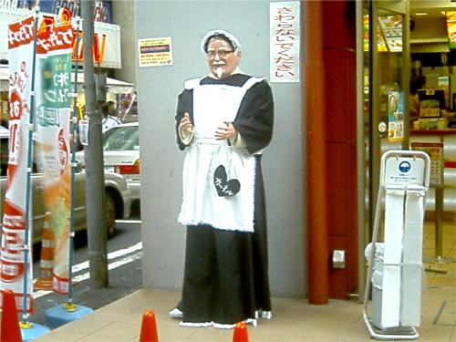 ショップ・レストランの噂・裏技・裏話_メイド服を着たカーネルサンダース人形