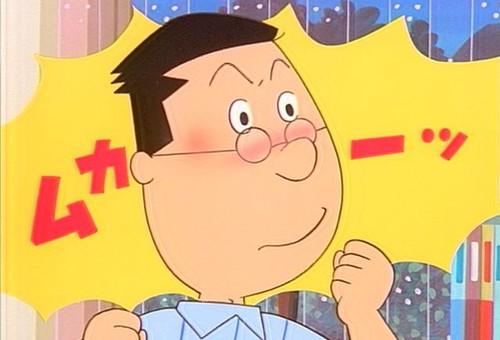 漫画・アニメ・キャラクターの噂・裏技・裏話_怒るマスオさん