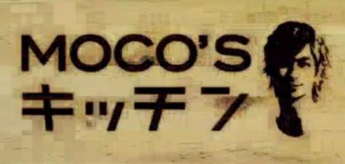 料理の噂・裏技・裏話_MOCOSキッチンの速水もこみちが料理を始めたキッカケ