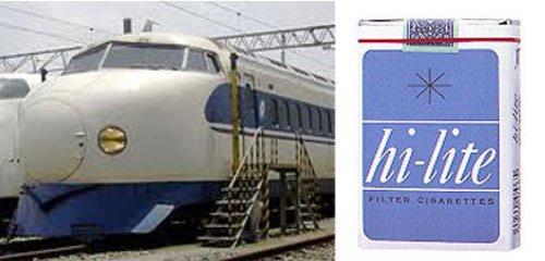 乗り物の噂・裏技・裏話_新幹線のデザインはハイライト(タバコ)が元