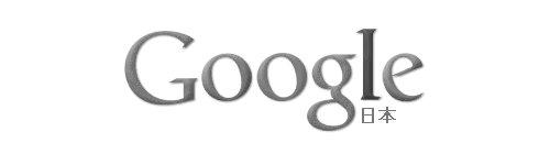 ITの噂・裏技・裏話_GOOGLEのロゴ