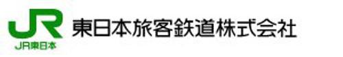 乗り物の噂・裏技・裏話_JRのロゴに書かれた鉄道の「鉄」は間違っている