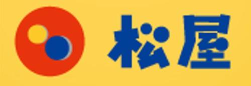 ショップ・レストランの噂・裏技・裏話_松屋のロゴマークの意味