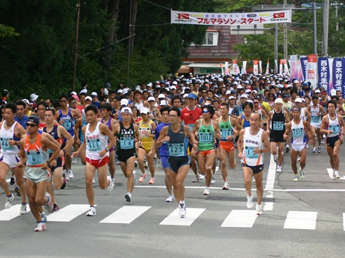 数字の噂・裏技・裏話_マラソンはなぜ42.195kmと中途半端の距離なのか