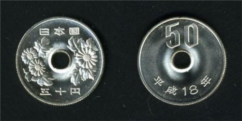 数字の噂・裏技・裏話_5円玉と50円玉に穴が開いている理由