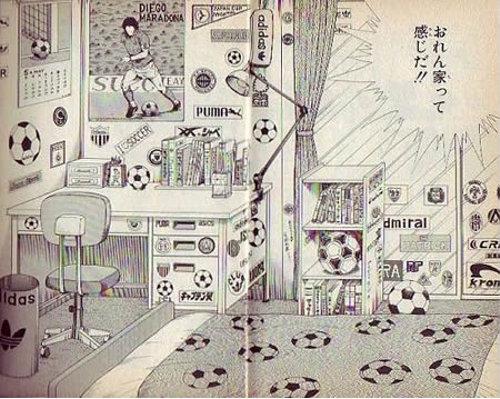 漫画・アニメ・キャラクターの噂・裏技・裏話_キャプテン翼の部屋にドン引き