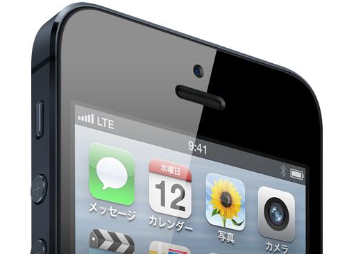 ITの噂・裏技・裏話_武田薬品がソフトバンクのiPhoneを見限った