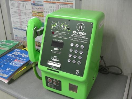 生活の噂・裏技・裏話_公衆電話はかつて10円で使い放題だった