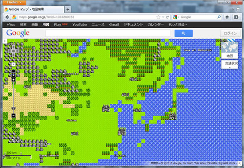ITの噂・裏技・裏話_ドラクエみたいなGoogleマップ