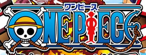 漫画・アニメ・キャラクターの噂・裏技・裏話_ワンピースで恋愛ストーリーが描かれない理由