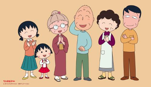 漫画・アニメ・キャラクターの噂・裏技・裏話_ちびまる子はそろそろ50歳