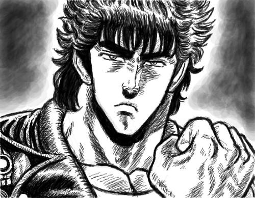 漫画・アニメ・キャラクターの噂・裏技・裏話_北斗の拳の主人公ケンシロウは18歳