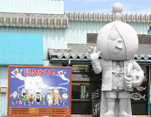 漫画・アニメ・キャラクターの噂・裏技・裏話_鳥取に日本一のゲゲゲの鬼太郎像がある