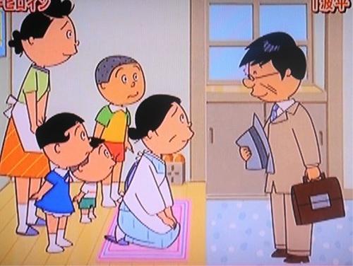 漫画・アニメ・キャラクターの噂・裏技・裏話_波平はカツラをかぶったことがある