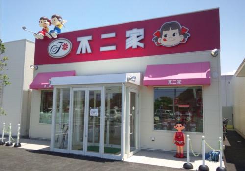 漫画・アニメ・キャラクターの噂・裏技・裏話_不二家の店頭にあるペコちゃん人形は時価4万円