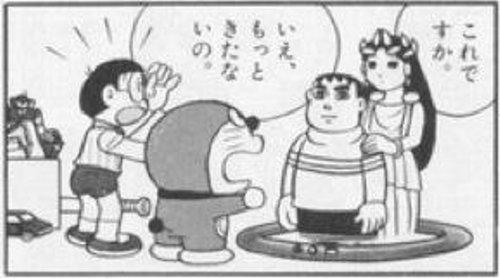 漫画・アニメ・キャラクターの噂・裏技・裏話_ジャイアンがかわいそうなワンシーン