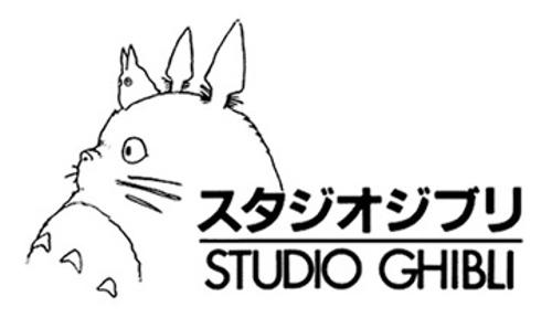 漫画・アニメ・キャラクターの噂・裏技・裏話_スタジオジブリの名前の由来