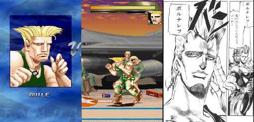 漫画・アニメ・キャラクターの噂・裏技・裏話_ストリートファイターのガイルのモデルはジョジョのポルナレフ