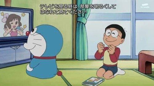 漫画・アニメ・キャラクターの噂・裏技・裏話_ドラえもんが悪いお手本になっているワンシーン