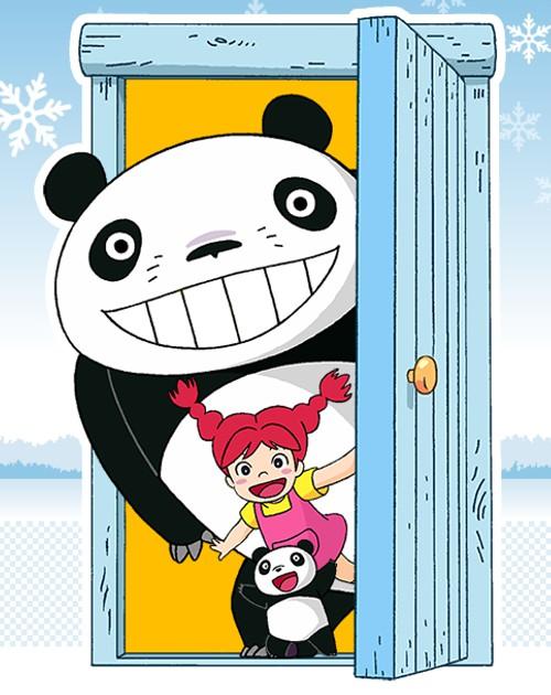 漫画・アニメ・キャラクターの噂・裏技・裏話_トトロの元となったパンダコパンダ