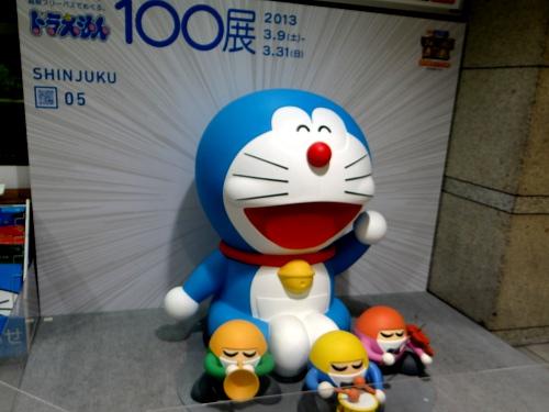 漫画・アニメ・キャラクターの噂・裏技・裏話_ドラえもん100展