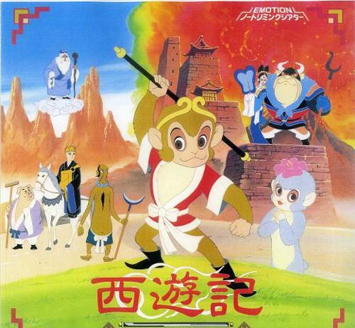 漫画・アニメ・キャラクターの噂・裏技・裏話_クッパのモデルとなったのは西遊記の牛魔王