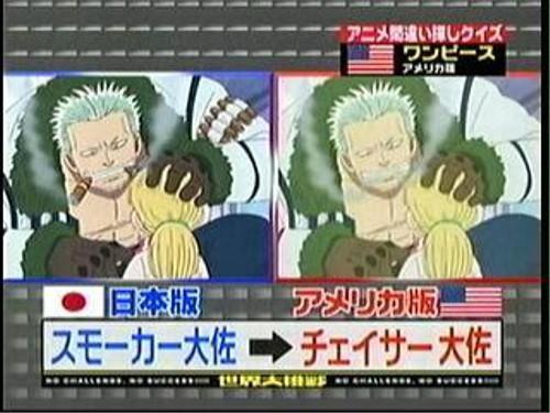 漫画・アニメ・キャラクターの噂・裏技・裏話_アメリカ版ワンピースのスモーカー大佐は禁煙している