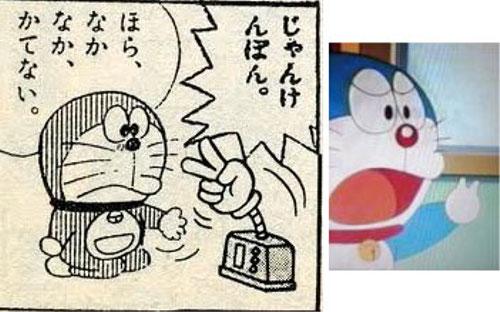 漫画・アニメ・キャラクターの噂・裏技・裏話_ドラえもんには指がある