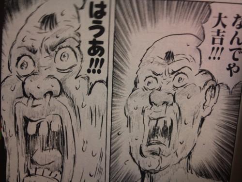 漫画・アニメ・キャラクターの噂・裏技・裏話_週刊少年ジャンプでギャグキング賞を取った漫画太郎
