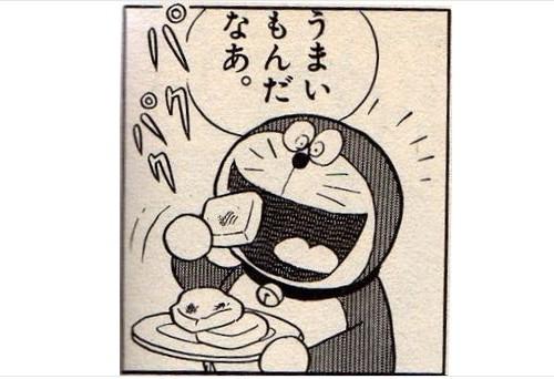 漫画・アニメ・キャラクターの噂・裏技・裏話_ドラえもんが初めて食べたのは餅