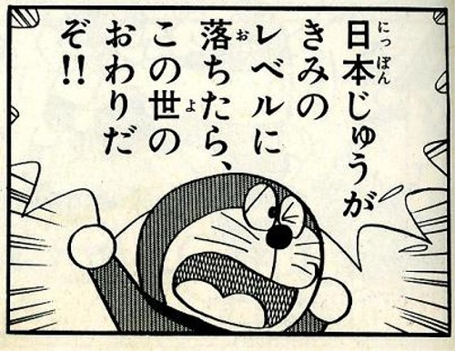 漫画・アニメ・キャラクターの噂・裏技・裏話_のび太は宝くじの確立並みのことをいとも簡単に実現した