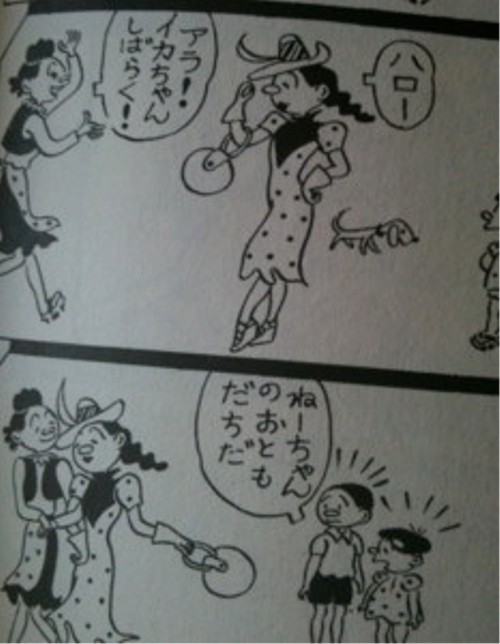 漫画・アニメ・キャラクターの噂・裏技・裏話_サザエさんにはド派手なイカ子という親友がいた