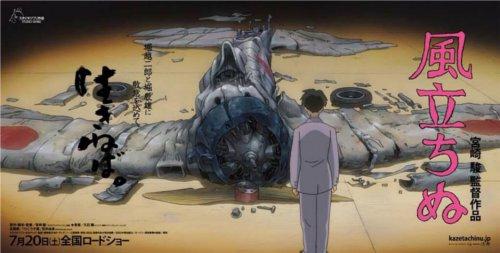 漫画・アニメ・キャラクターの噂・裏技・裏話_宮崎駿が自身の作品で初めて泣いた風立ちぬ