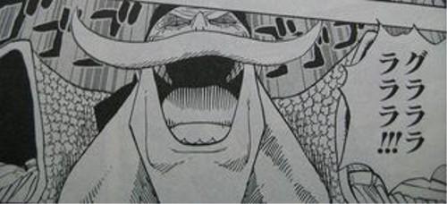 漫画・アニメ・キャラクターの噂・裏技・裏話_白ひげにはモデルがいた