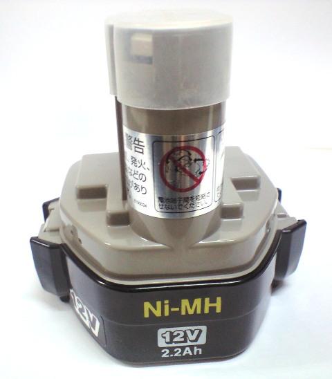 マキタ 12V差込式バッテリ1233SB