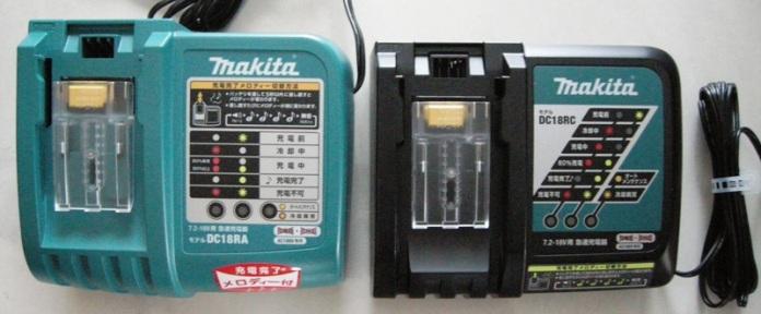 マキタ 充電器DC18RCとDC18RA