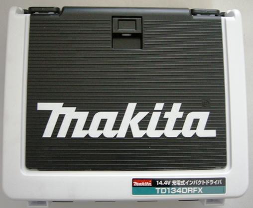 マキタ TD134用ケース