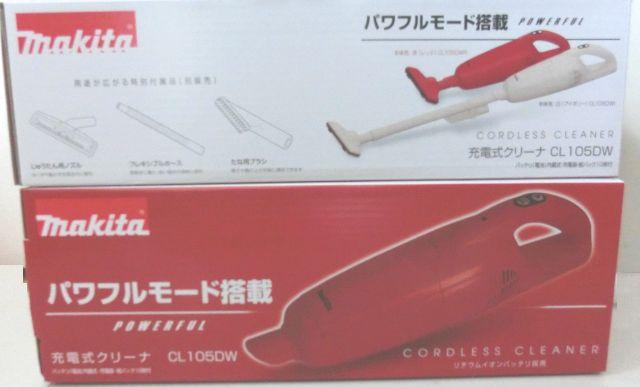 マキタ 10.8V充電式クリーナーCL105DW
