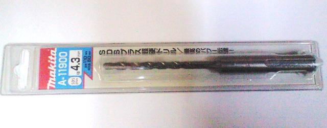 マキタ SDSプラス超硬ドリル A-11900