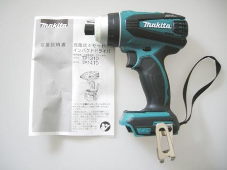 マキタ 18V 4モードインパクトドライバTP141DZ(本体のみ)