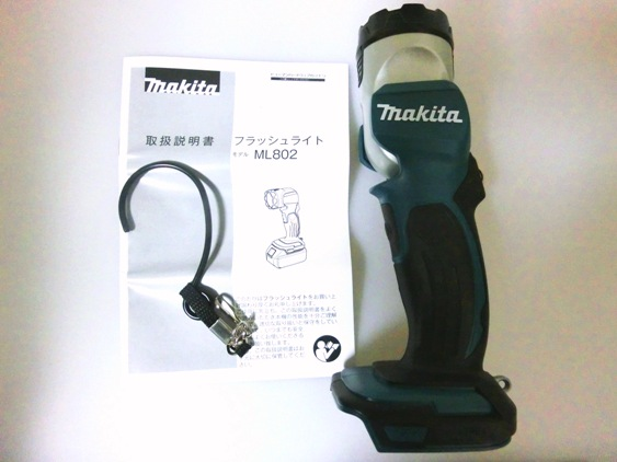 マキタ 18V/14.4V充電式フラッシュライトML802