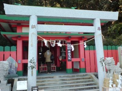 二見輿玉神社6
