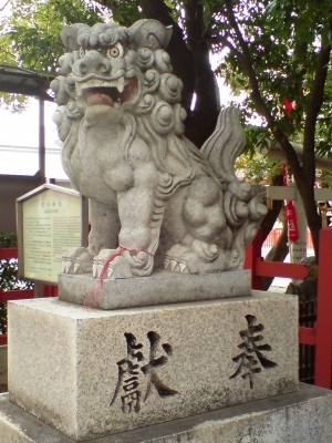 開口神社2